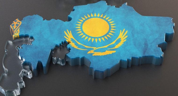 Поддерживаю казахстанское
