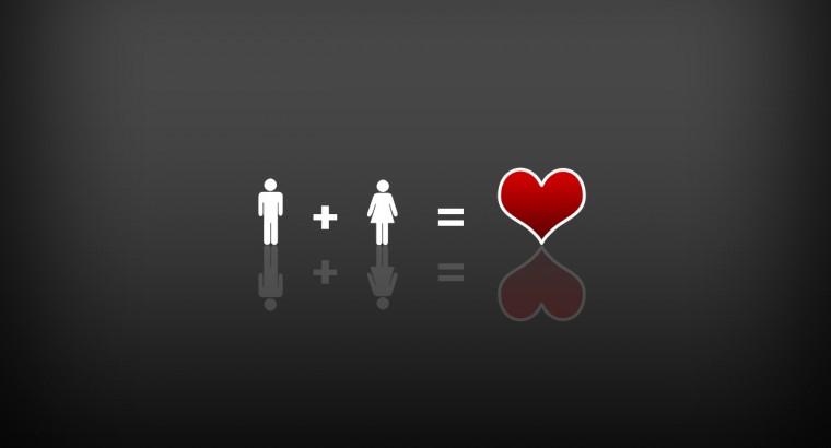 О любви