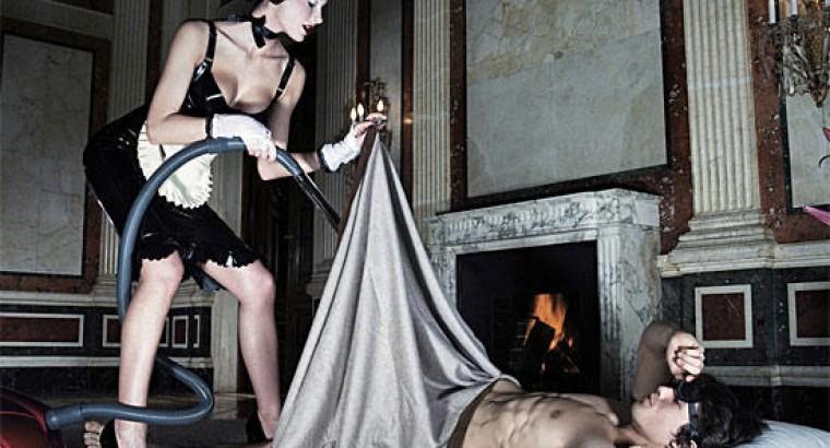 Мужские и женские игры