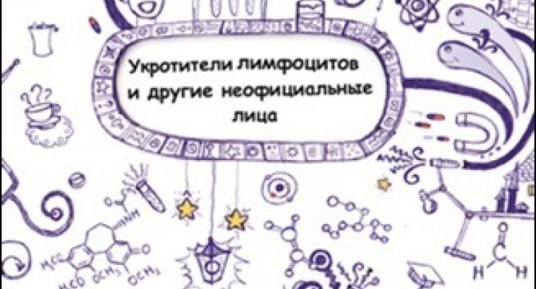 Моя книжка!