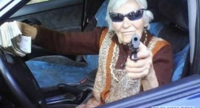 Бабушка-терминатор!
