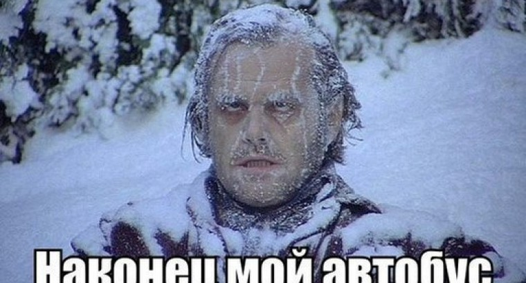 "Хит-парад ""Зима"""