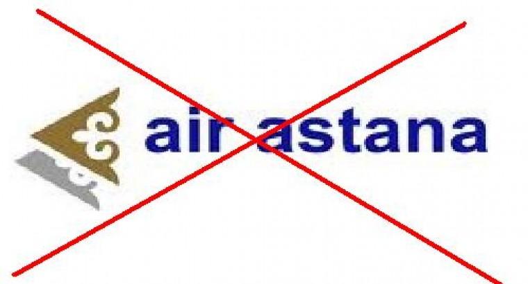 Air Astana-г@вно компания