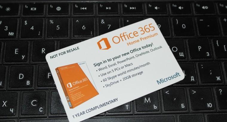 Краткий обзор Microsoft Office 365
