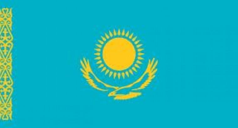 Гимн флагу Казахстана