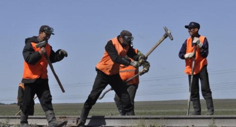 На железной дороге подведены итоги отраслевого соревнования