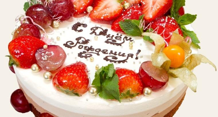 Красивый торт открытка с днем рождения, смешные картинки