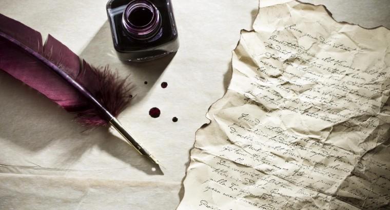 Письмо Ольге