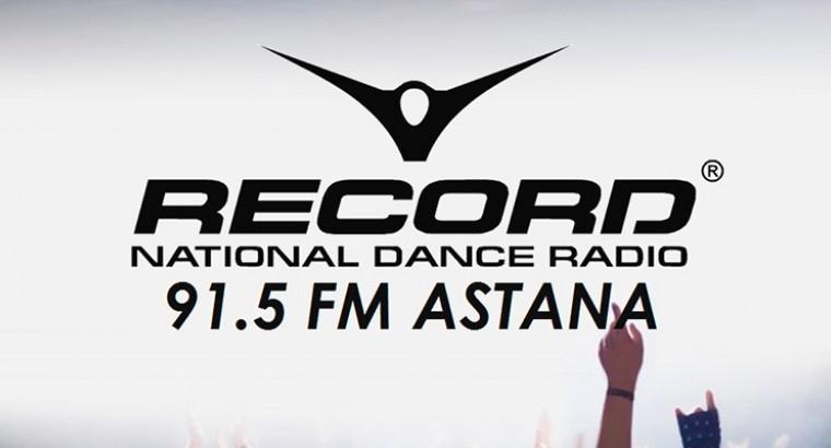 """Радио """"Record"""" в Астане"""