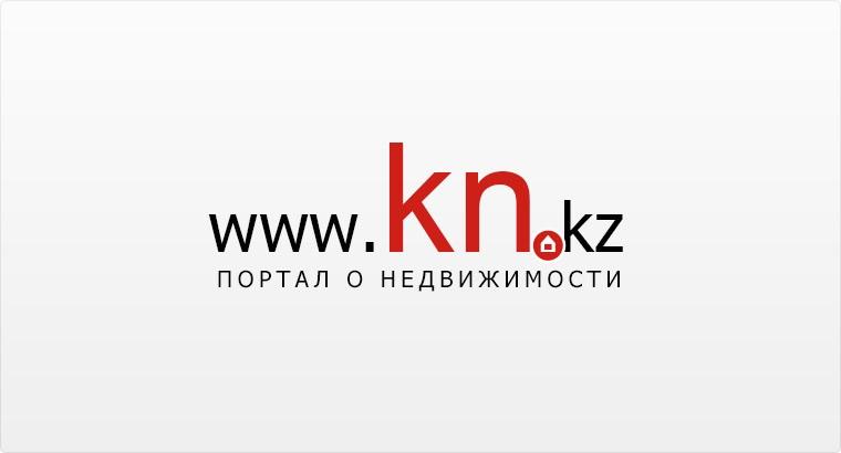 Новый подход к организации риэлторской деятельности от www.kn.kz!