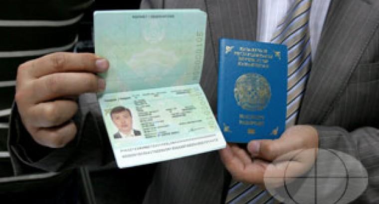 Я хочу быть казахстанцем