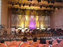 Алматы. Концерт