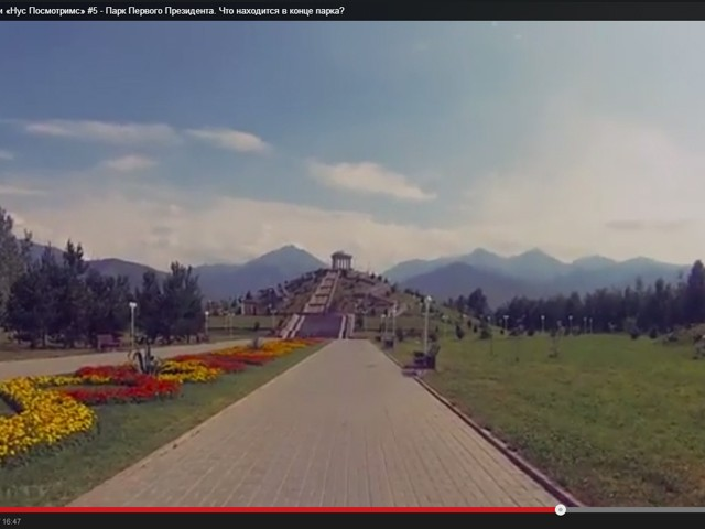 Парк Первого Президента. А вы знаете что находится в конце парка? Видео для тех, кому лень идти до конца