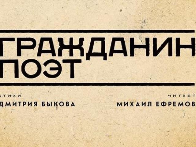 50 лет лишь в жизни раз (Михаил Ефремов юбилей)
