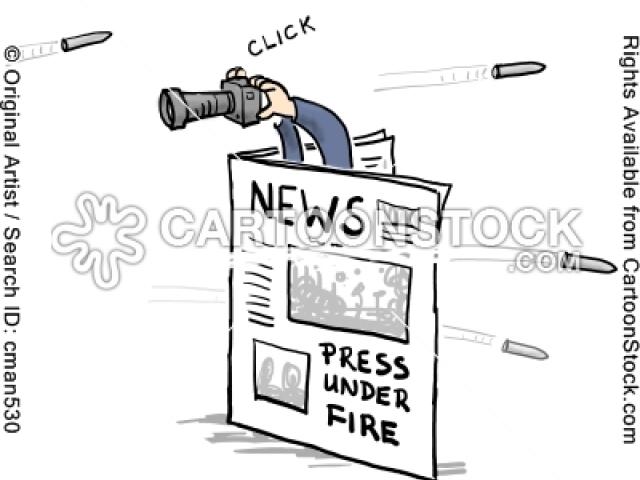 Я ненавижу журналистов