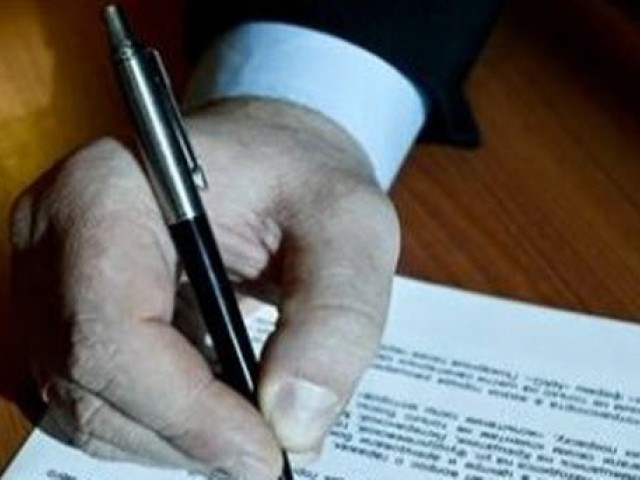 ПДМ. Соглашение