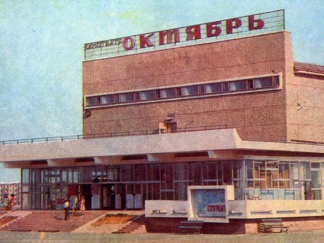 Стоп, снято в СССР