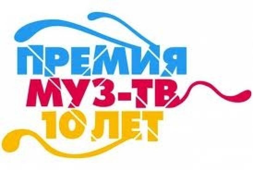 Концерт Муз ТВ - плюсы и минусы