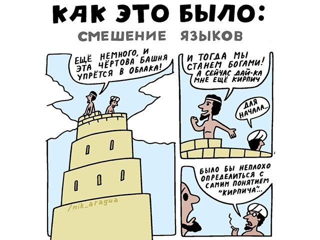 """""""из слов винегрет"""""""