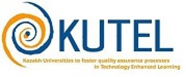 Международный проект KUTEL в рамках программы ERASMUS+ KA2 стартовал в Казахстане