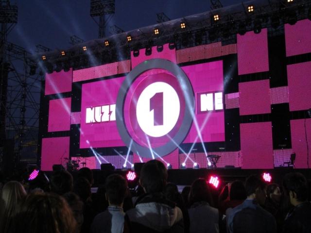 Евразийская Музыкальная Премия-2014 в рамках Дня города