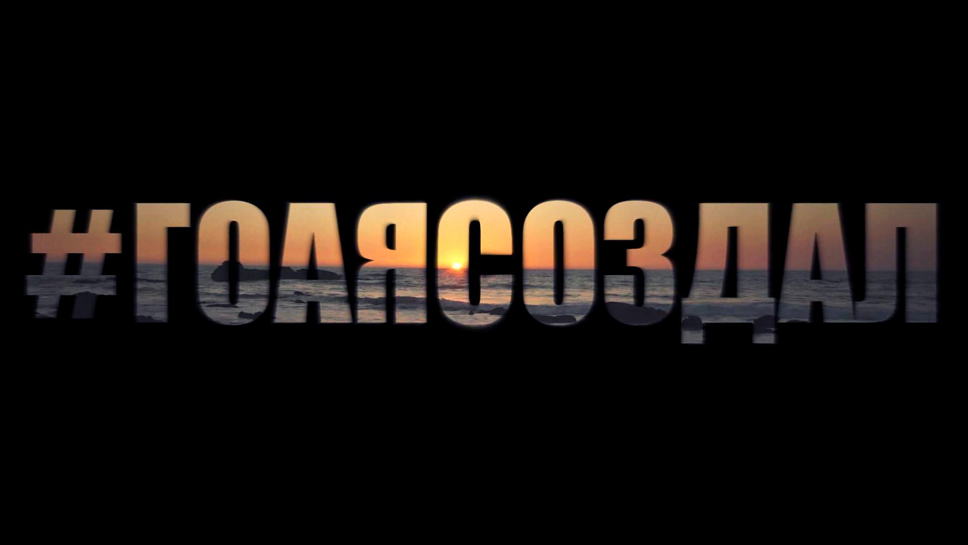 Северный Гоа. Арамболь и окрестности (видео)