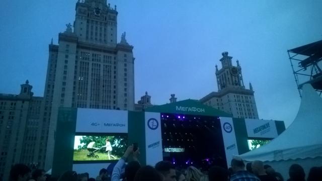 Музыка рок концерт, приятное время припровождения