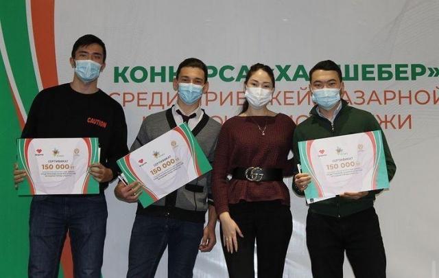 «Хас Шебер» среди приезжей, базарной и рабочей молодежи города Алматы»