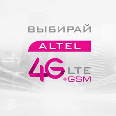 ALTEL 4G:GSM
