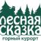 Lesnaya_skazka