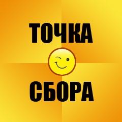 To4kaCbora